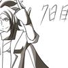 9/15 十五夜のペンタブ二ヶ月達成