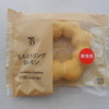 姫路市駅前町のセブンイレブンで「もちもちリング 塩レモン」を買って食べた感想