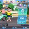 【ドラえもんスピード】見た目とは違った本格的なレースゲーム!【哆啦A梦飞车】