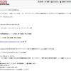 【報告履歴】2019年3月11(月)メール