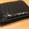Bottega Veneta(ボッテガ ヴェネタ) 二つ折り財布 8年使用の経年変化