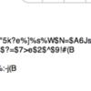 メール.appの文字化けの悩み