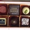 【チョコください】バレンタインデーの夜に思うこと