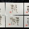 2/28(日)マヤ暦⭐【KIN76】黄色い戦士/白い世界の橋渡し 音11