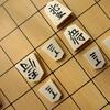 【将棋】強くなるおすすめ本を紹介します【6冊】