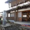歩き旅のスケッチ[東海道]33・・・本宿から赤坂宿と御油宿へ