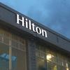 今年最初のヒルトン50%オフセール!ヒルトン100周年 100時間限定セール