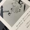魔法の絵本 夢の100リスト、9月に東京開催決定しました!