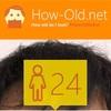 今日の顔年齢測定 156日目