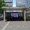 博多駅で二度と出入口に迷わないための写真解説!