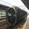 叡電の観光列車「ひえい」に初めて乗ってみた 梅雨の関西撮り鉄遠征⑫