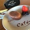 コラーゲン入りのケーキでお家カフェ。コラカフェ!