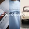 「MAZDA COLLECTION」の新商品がまもなく発売へ、今後のモデルカー発売予定情報も一部公開。