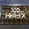 Helix 組み立て(1)
