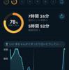 【おすすめアプリ】Sleep Cycle の睡眠計測が凄すぎて引いてしまいました