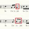 合唱伴奏のお仕事 簡単に演奏を良くするポイントに触れた一日