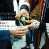 『Aoyama Sake Flea(アオヤマ・サケ・フリー vol.6 2017』青空の下で飲む絶品の日本酒。ピースフルな空間が最高なイベントでした。