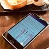 Androidタブレットのマルチウィンドウ機能で読書が飛躍的にはかどるように