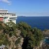 日帰り熱海、梅園と台湾茶『吉茶松濤館』と観光ホテルと