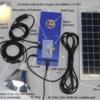 セキュリテの「途上国未電化家庭用太陽光システムファンド」に投資しました