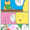 【子育て漫画】3歳児のお絵描きの意外性