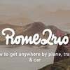 Rome2Rioは2つの地点の経路が一発で分かる旅のツール