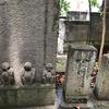 【鎌倉まなぶ】鎌倉でも年代の古い庚申塔。それは会社員として生きる極意に繋がる。