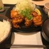 【体育会系な食レポ】松乃家の油淋鶏定食を採点ッッッッッ!!!!