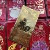 春節(中国旧正月)のお年玉袋@ヤワラート