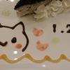 チョコ→展示
