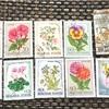 切手集め お花編 etc