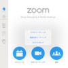 複数拠点のミーティングにはZoomをお勧めする(iPad編)