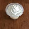 【糖質制限の救世主①】オススメの低糖質デザート!