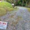 草ヶ谷ダム(福岡県宇美)