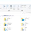 Windows 10 エクスプローラの起動が遅いのを解消する。
