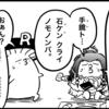 きのこ漫画『ドキノコックス⑮さしすせそ』の巻