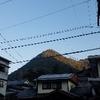 日本一大きな村へ‼\(^賢^)/