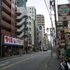旧東海道を歩く9(川崎~鶴見)