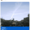 【地震雲】7月28日夕方~29日にかけて日本各地で『地震雲』の投稿が相次ぐ!月が北半球の位置にあるときは震災が起きやすいと言う説も!2020年巨大地震発生説のある『首都直下地震』・『南海トラフ地震』にも要注意!