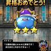 level.1357【雑談】マスターズGP進捗状況と雑談・他