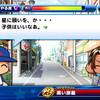 【選手作成】サクスペ「新・青道高校 捕手作成⑥ センス○でなかったよ」