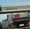 リニア神奈川県駅の工事車両が増えています