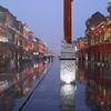 【目次】中華圏・中国の言語や風習、古典~近現代文学や伝統芸能、歴史に関する諸々のまとめ