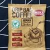 【129】DRIP BAG COFFEE 農園指定ブレンドコーヒー