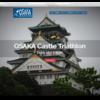 大阪城トライアスロンがエントリー再開!そして感染対策も公開