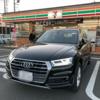 Audi Q5 2018 レビュー。