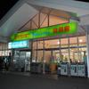 沖縄のスーパーで買える、お土産7選