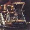 【コーヒー雑記】最近のコーヒー器具は選択肢が多くてオシャレになった【この5年程で感じること】
