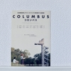 『COLUMBUS』