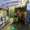 【今週のラーメン1239】 麺屋 鯱 (東京・大久保) 白醤油らーめん
